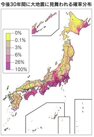 大地震.jpg