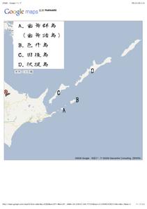 北海道---Google-マップ.jpg
