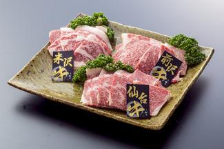 食べ比べ牛肉-01.jpg