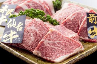 食べ比べ牛肉-02.jpg