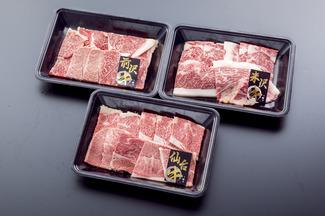 食べ比べ牛肉-03.jpg